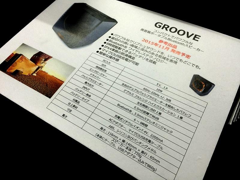 Blue Note JAZZ FESTIVAL in JAPAN