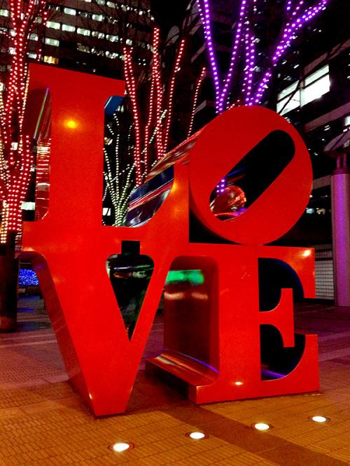 新宿 LOVE