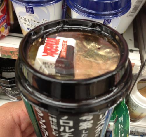 チロルチョコ コーヒー