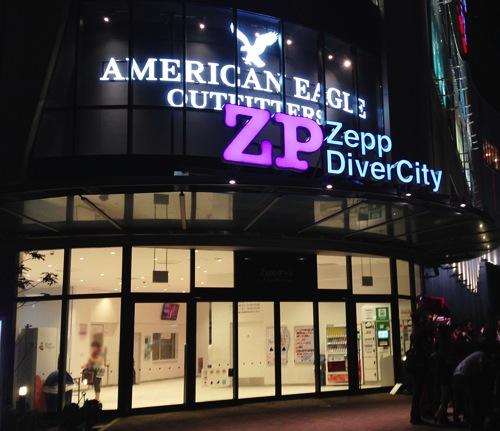 BENI RED TOUR ファイナル ZEPP