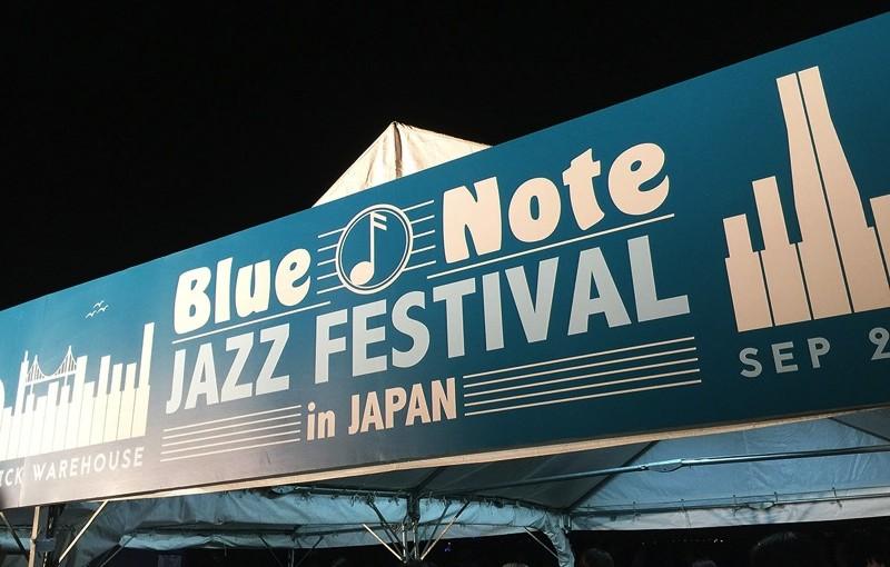 Blue Note JAZZ FESTIVAL in JAPANに行ってきました