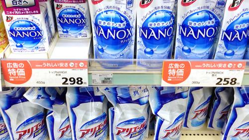 NANOX 詰め替え