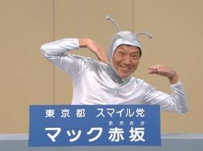 マック赤坂さんって本名赤坂じゃないんですね。