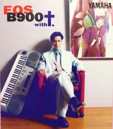 EOS B900