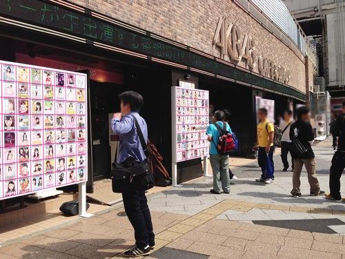 AKB 総選挙 ポスター
