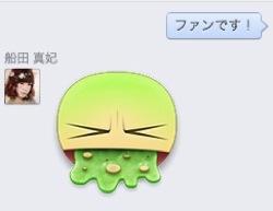 船田真妃 まあきちゃん